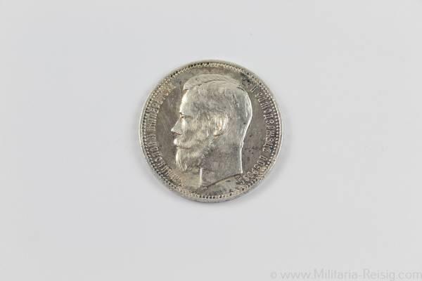 Russland - Silbermünze 1 Rubel 1896, Bitkin 193 - UNC