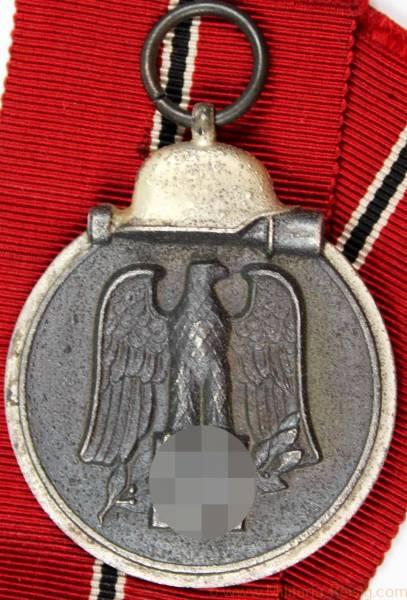 Ostmedaille Winterschlacht im Osten 1941/42