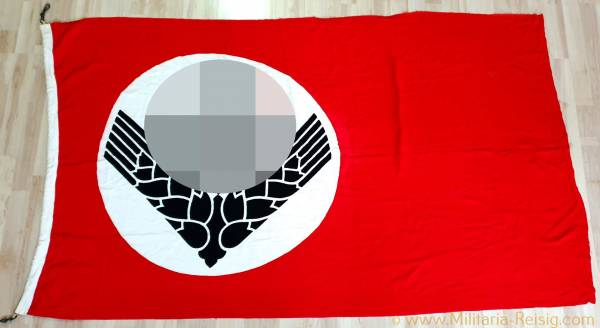 Reichsarbeitsdienst Fahne