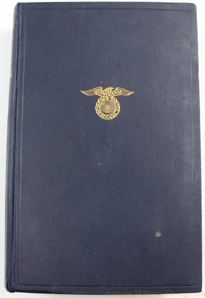 Mein Kampf Volksausgabe 1933 - 64. Auflage