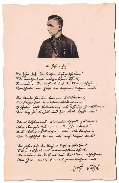Postkarte Horst Wessel Lied, 3. Reich