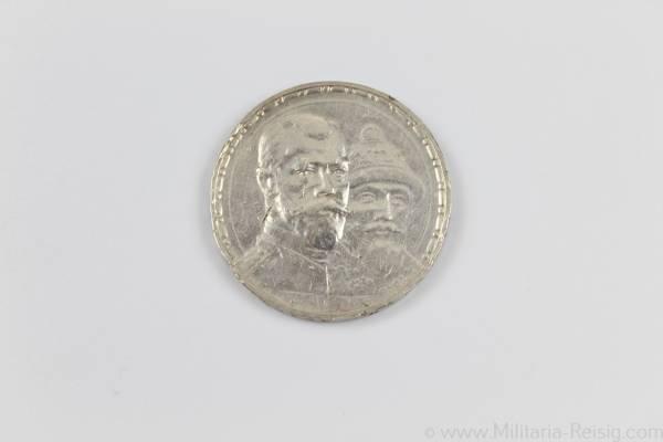 Russland - Silbermünze 1 Rubel 1913 - 300 Jahre Romanow Dynastie, Bitkin 336 - ss