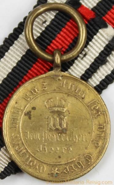 Kriegsdenkmünze für Kämpfer 1870/1871, 19 mm
