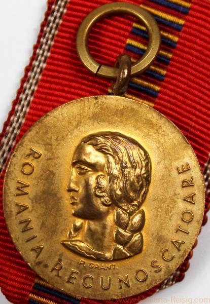 Medaille zur Erinnerung an den Kreuzzug gegen den Kommunismus, Rumänien