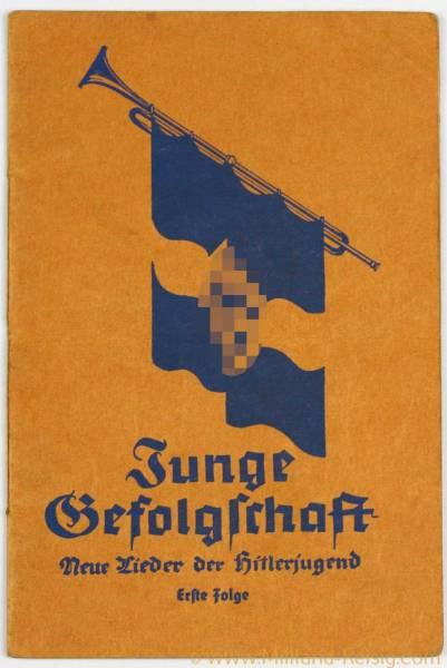 """Junge Gefolgschaft """"Neue Lieder der Hitlerjugend"""" Folge 1"""